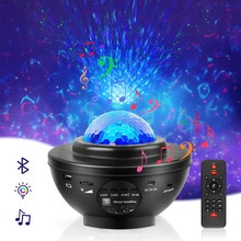 LED Star Galaxy Projector Ocean Wave Night Light Child USB Blueteeth  Music Player Star Romantic Pro