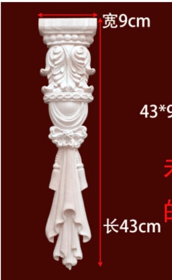 2Pieces 42x9cm  European Style Furniture Stigma Rome Column Carved Wood Decoration 10pcs lot 5x5cm home furnishing embossed decoration european style wooden furniture decals