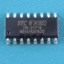 10cps STC8F2K08S2 SOP - 16 microcontrolador