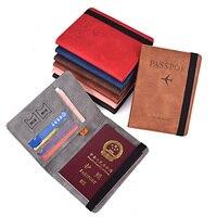 Обложка на паспорт с доп. карманами Посмотреть