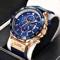 2021 lige new watches mens top brand luxury clock casual leathe 24hour men wrist watch sport waterproof quartz chronographbox
