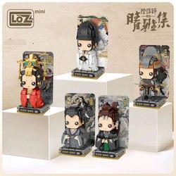 Loz onmyoji filme qingya conjunto quadrado cabeça menino bloco de construção boya mini montagem brinquedo qingming