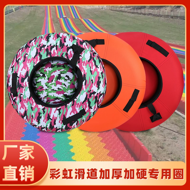 Slippery Treasure Brand Thickening and Wear-Resistant Inflatable Rubber Inner Tubes for Pneumatic Tires Snow Flying Saucer