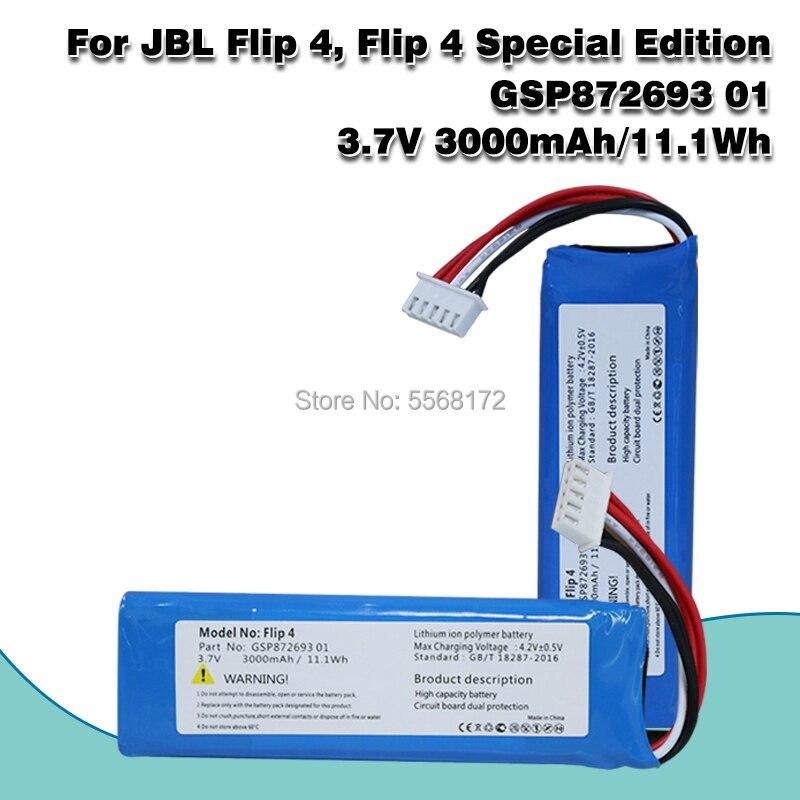 Cameron sino 3000 mah/11.1wh bateria gsp872693 01 para jbl flip 4, flip 4 edição especial