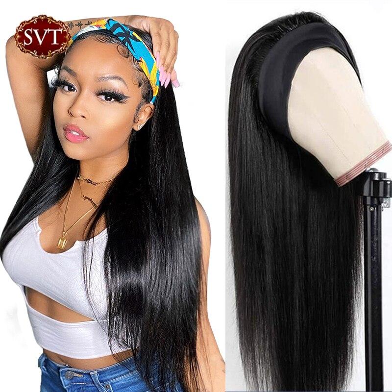 SVT Straight Headband Wig Glueless Human Hair Wigs For Black Women Brazilian Remy Hair Head bandeau Headband Affordable Wig