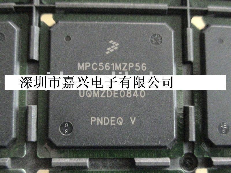 Nuevo MPC561MZP56 de alta calidad