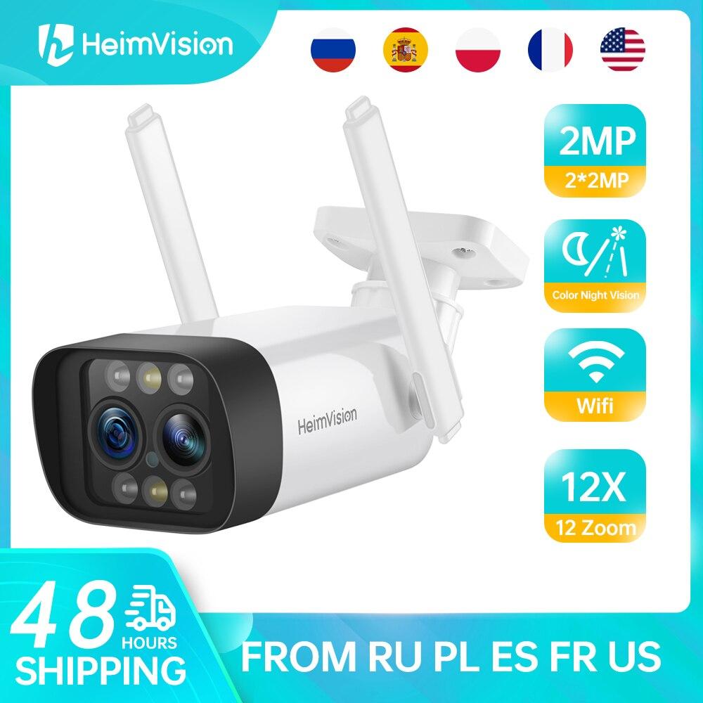 HeimVision HM212 Ip كاميرا 2*2 ميجابكسل واي فاي الأمن في الهواء الطلق اللون للرؤية الليلية 2 طريقة الصوت 12X التكبير مقاوم للماء P2P كشف الحركة