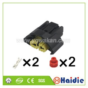 Free shipping 5sets 2pin Toyota Mazda Toyota fog lamps connector H11 plug auto waterproof connector