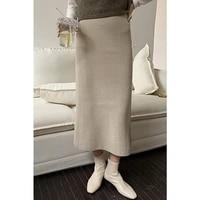 za 2020 autumn and winter new skirts womens temperament korean version high waist skirts womens long knitting skirt