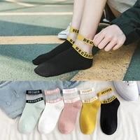 five pairs of socks female summer small daisy glass stockings socks transparent crystal bear stealth boat socks