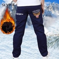 add wool hot boys pants 2021 winter thicken letters trousers clothes casual cotton mid elastic waist warming pencil for children