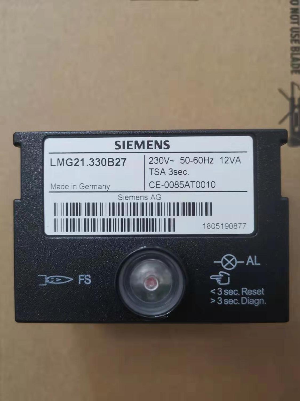 Frete grátis lmg21.330b27 230 v controle caixa para óleo ou gás queimador controlador novo um ano de garantia