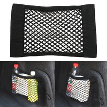 Car Velcro Organizer For Trunk Storage Items In The Auto For Small Things Bags Interior Parts Access
