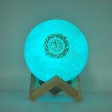 Bluetooth Speakers Wireless Muslim Night Light Quran speakers 3D Moon With remote control quran spea
