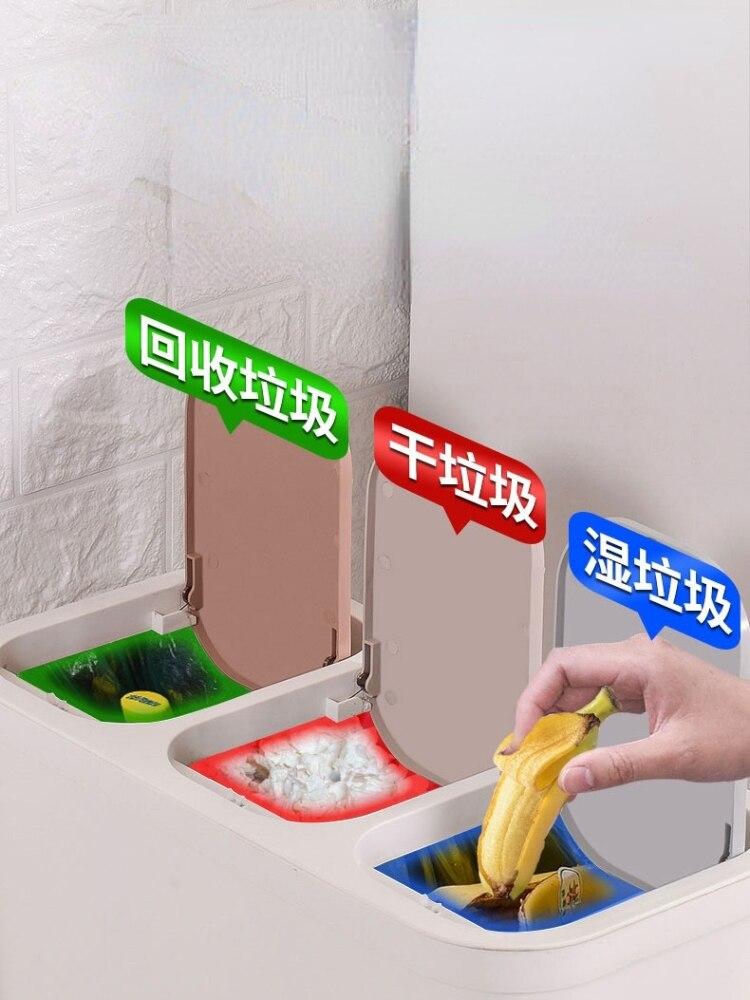 White Bedroom Trash Can Nordic Rectangle Modern Plastic Trash Bin Standing Kitchen Rangement Cuisine Garbage Sorting BD50WB enlarge
