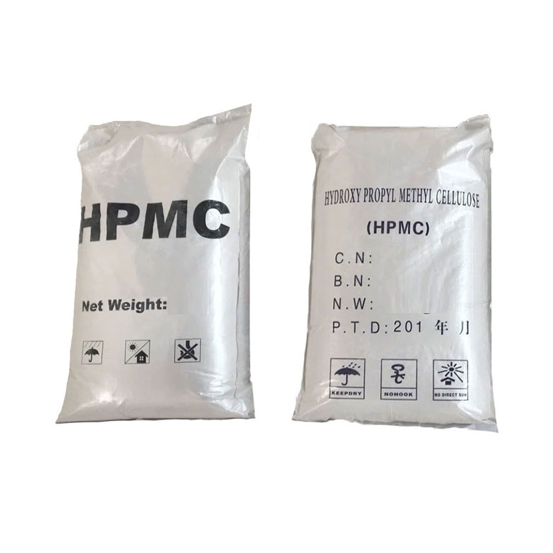100g hpmc hydroxypropyl methyl cellulose 200000cps water-retaining and thickening