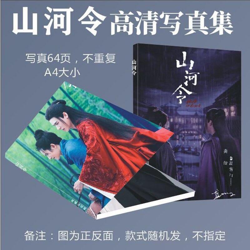 shanhe order album de fotos em torno de cartoes postais cartazes autografados emblemas