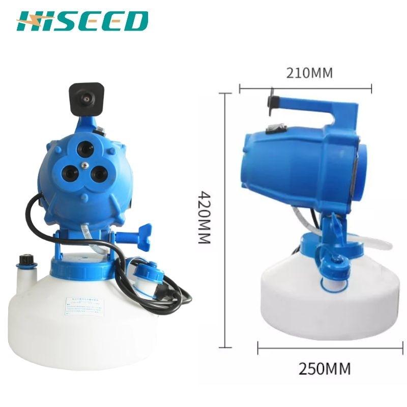 HISEED 220V 110V ULV botella de pulverización con regadera rociador de presión de aire