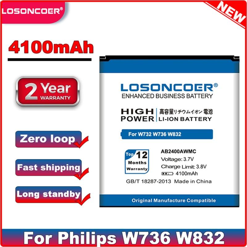 LOSONCOER batería de 4100mAh para Philips W736 W832 W732 D833 W737 W6500 W9588 AB2400AWMC batería