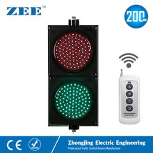 wireless remote control Running Controller 8inches 200mm LED Traffic Light Red Green Traffic Signals 220V LED Light