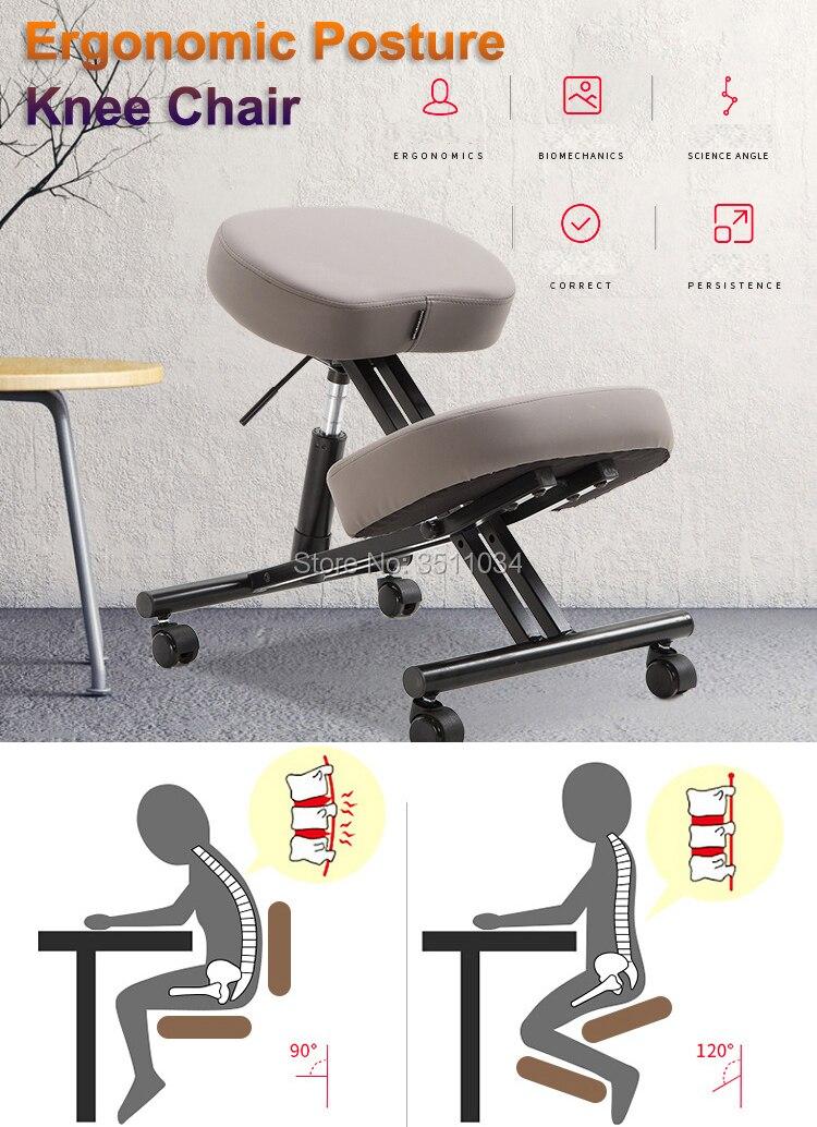 Silla para rodillas ergonómica de acero inoxidable con polea silenciosa Silla de rodilla de diseño ergonómico muebles de oficina ordenador