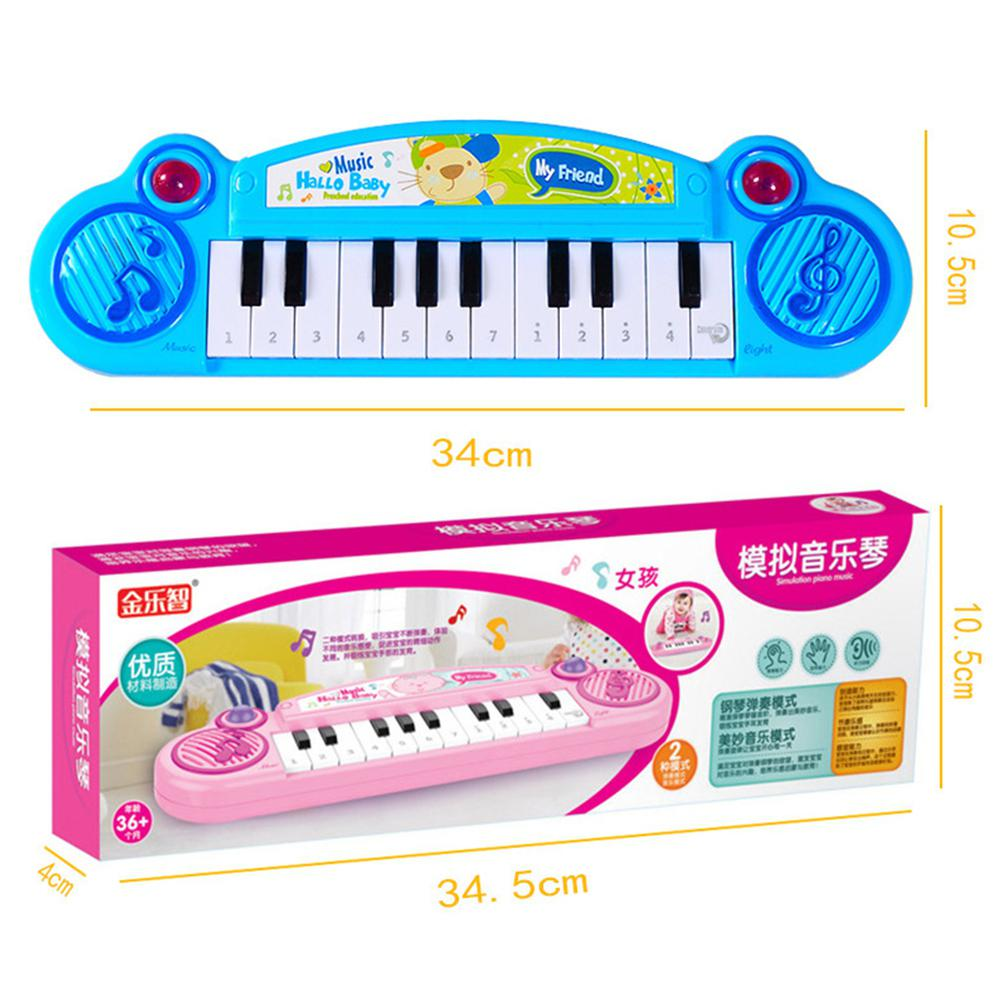 Kuulee Keyboard Toy Children's Puzzle Enlightenment Mini 12 Button Electric Piano Instrument Toy