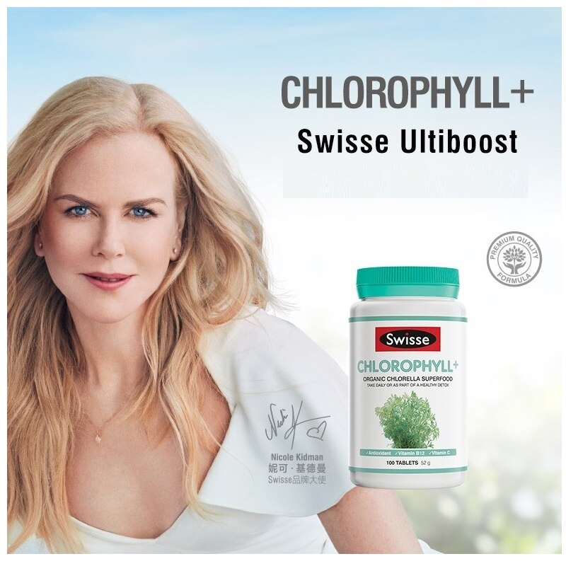 Australia Swisse CHLOROPHYLL+ 100 Tablets Dietary Supplement Vitamins Antioxidant Energy Metabolism Immune Function Healthy Skin