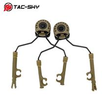 TAC-SKY дуга шлема кронштейн для COMTAC I II IV гарнитура