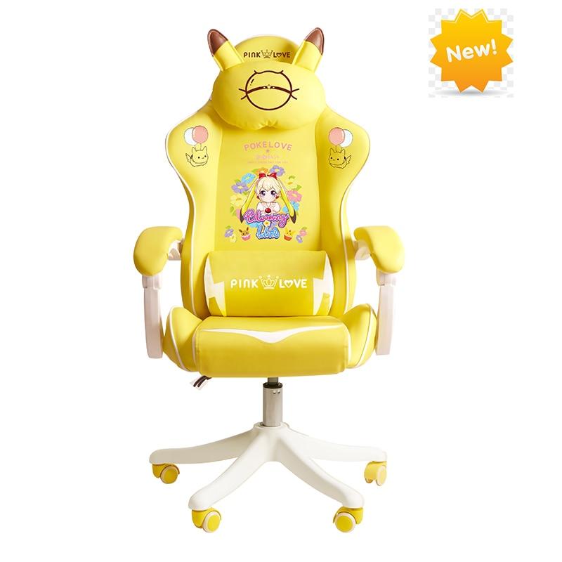 WCG-كرسي ألعاب الكمبيوتر ، كرسي مستلق ، أثاث مقهى الإنترنت ، كرسي ألعاب أصفر ، جديد ، جودة عالية