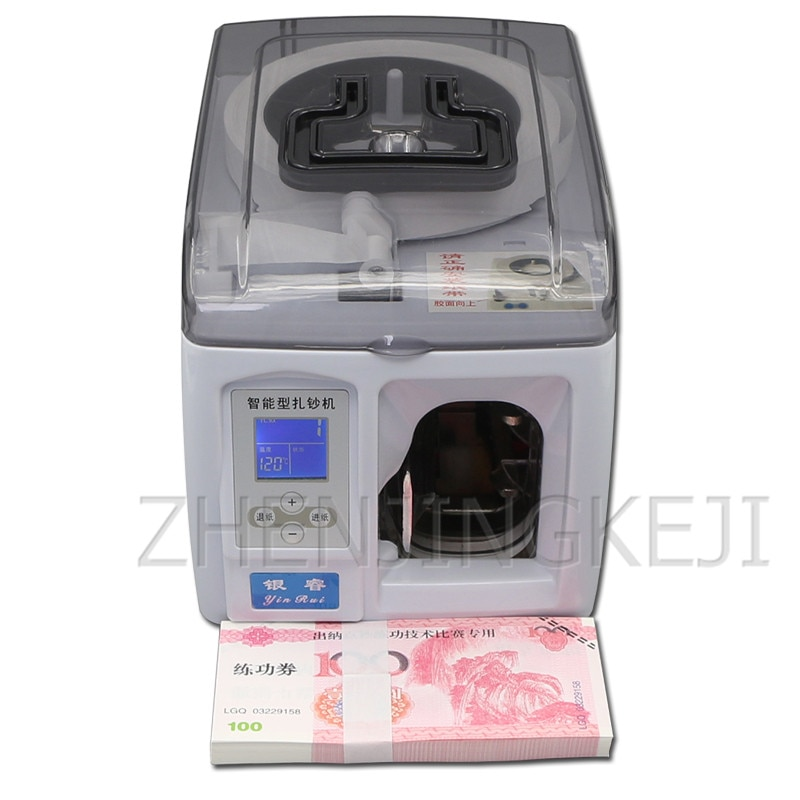 Fully Automatic Intelligent Banknote Machine LCD Banknote Bundling Machine Money Tying Machine Bundle Of Money Tools Bank only