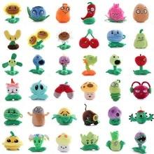 1pcs 13-20cm PVZ Plants Plush Toys Doll PVZ Sunflower Chomper Melon Peashooter Plants Soft Stuffed T