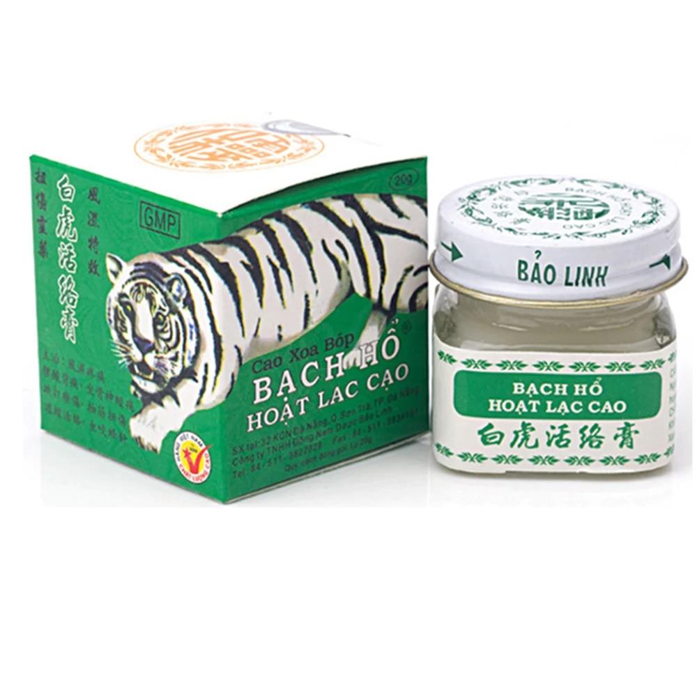 3/5pcs 20g original white tiger plaster for headache pain relief balm arthritis meridian soothing cr