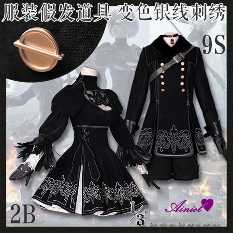 Ainiel NieR: Automata YoRHa No.2 Type B Cosplay robe et YoRHa no.9 Type S uniformes NieR: Automata 2B 9S Cosplay Costume