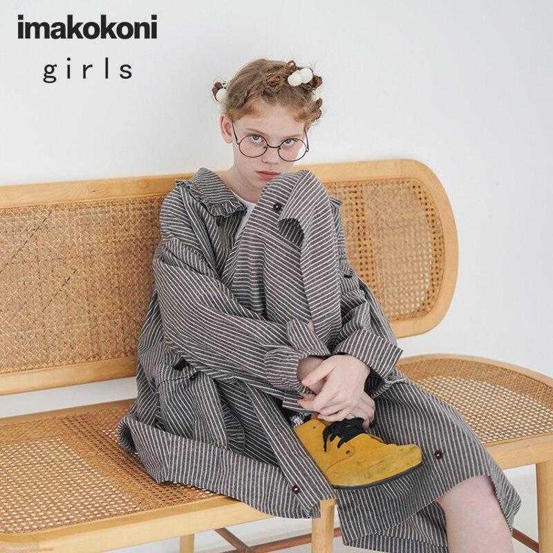 Imakkokoni cinza listras japonês selvagem original design longo solto jaqueta feminina outono 192729