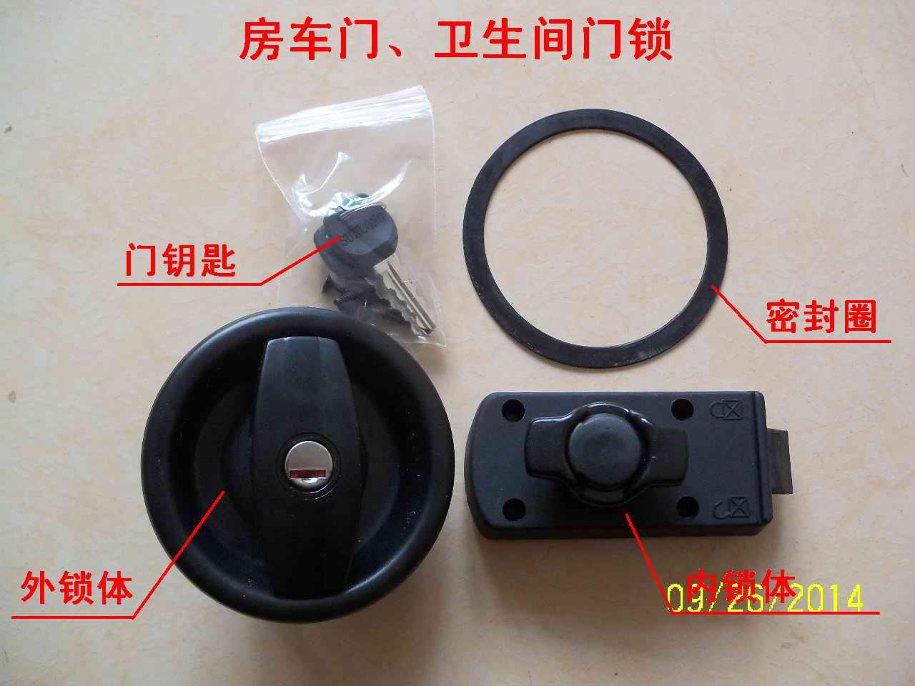 RV locks, toilet locks, RV accessories, RV retrofit, RV parts.