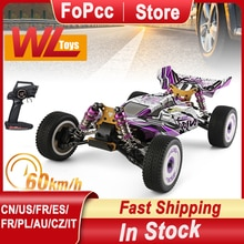 WLtoys 124019 1/12 2.4G Racing RC Car 60km/H Electric High Speed  Car Off-Road Drift Remote Control