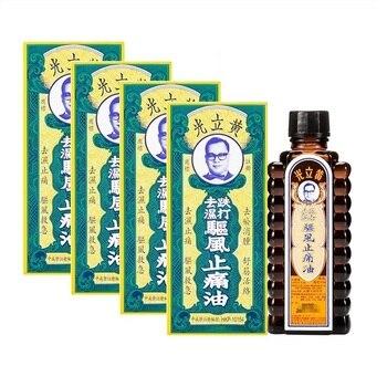 【4 Bottles】HONG KONG WONG LOP KONG MEDICATED OIL 30ML