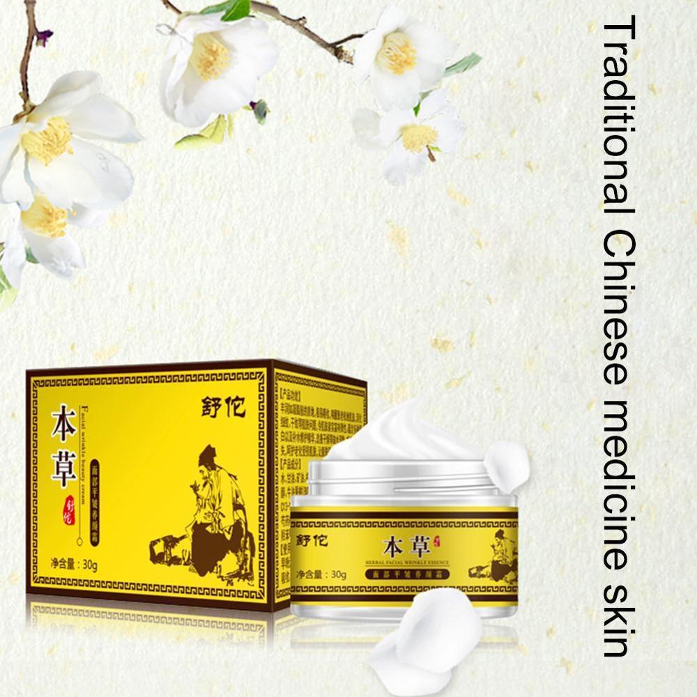 Facial Wrinkle Cream Chinese Herbal With Retinol, Jojoba Oil, Vitamin E. Reduces Fine Lines Repair Dry Lines Moisturizing Cream