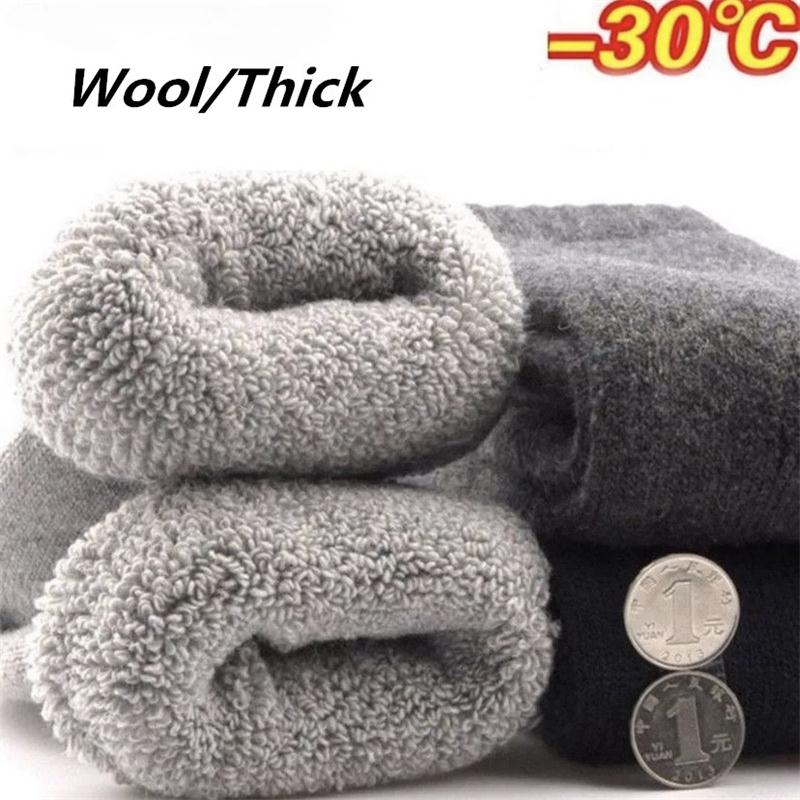 5 Pairs/Winter Ultra-Thick Wool Socks Thick Terry Socks High-Quality Men'sTube Socks Solid Color Huge Thick Snow Socks