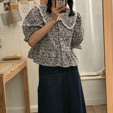 QWEEK Floral Blouse with Lace Puff Sleeve Top Collared Shirt Spring Summer 2021 Korean Style Leisure