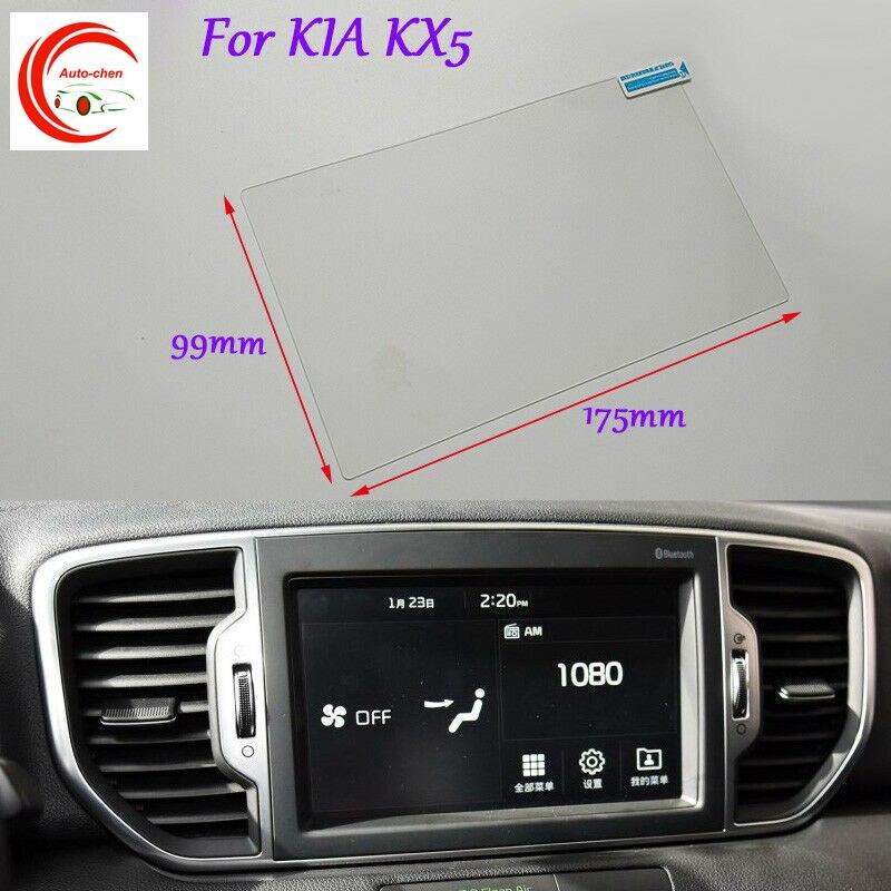 8 дюймов 99 мм * 175 мм Автомобильный GPS-навигатор Экран HD стекло защитная пленка для KIA KX5 аксессуары для интерьера