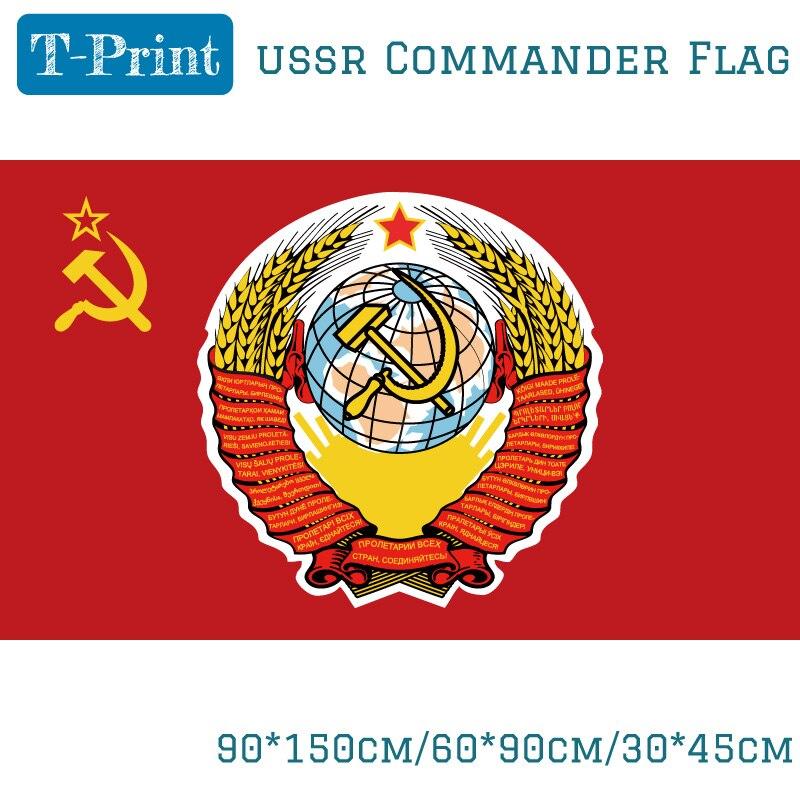 5 pces bandeira 90*150cm/60*90cm/40x60cm bandeira do comandante supremo em chefe das forças armadas da urss cccp bandeira