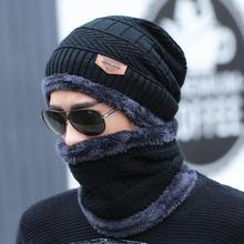 2019 nueva moda de invierno casual de punto sombrero de los hombres más terciopelo grueso cálido gorro al aire libre a prueba de viento frío sombreros