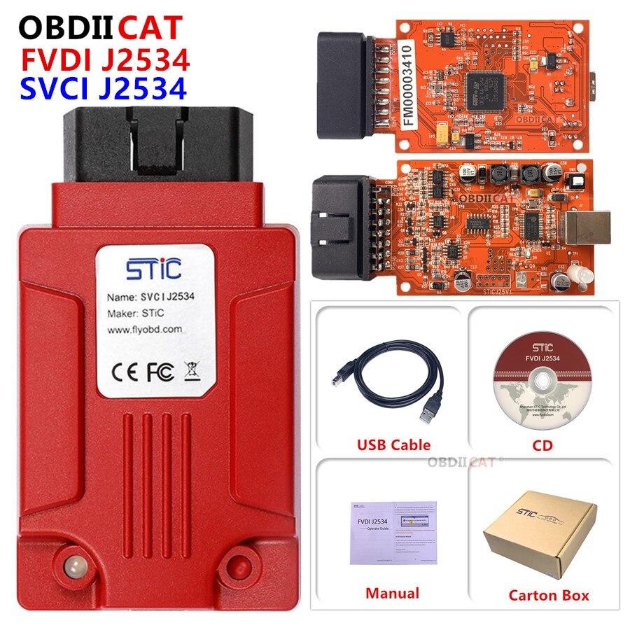 SVCI J2534 OBD2 For Fo--rd/Ma--z-da Scanner IDS J2534 Forscan OBD 2 OBD2 Car Diagnostic Auto Tool Better than ELS27 ELM 327