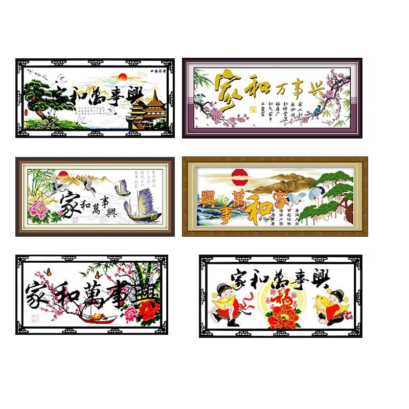Kit chino de punto de cruz de Joy Sunday, familia armoniosa será bordado próspero 11 & 14CT Kit de bordado para decoración del hogar y regalo