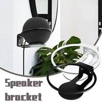 Homepod mini en alliage daluminium portable haut-parleur support mural Mini Haut-Parleur Support Boitier accessoires