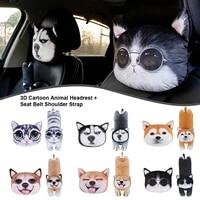comfortable 3d cartoon animal car headrest neck pillow multi functional practical durable universal auto interior accessories