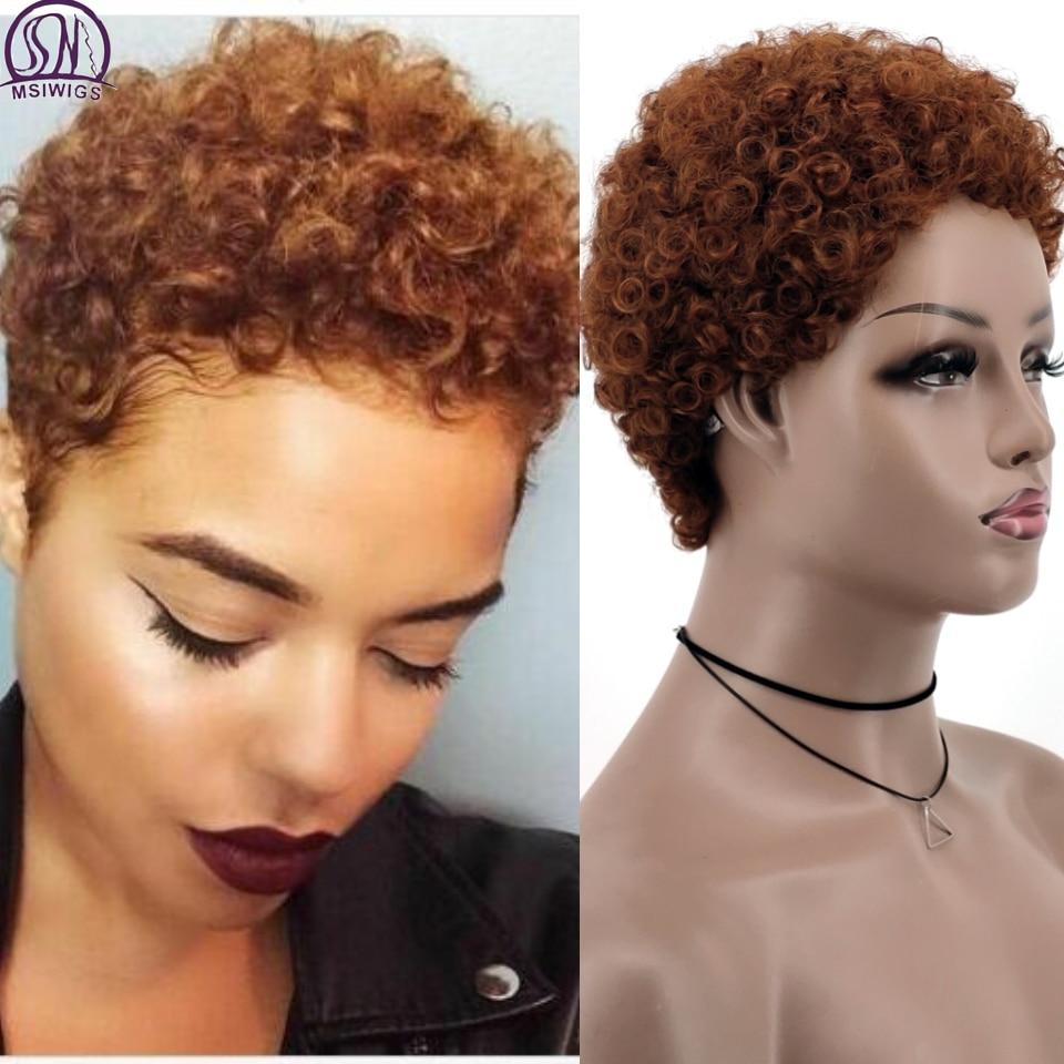 Msiwigs afro kinkly encaracolado peruca para mulher africano luz marrom curto peruca sintética preto africano americano bonito peruca natural