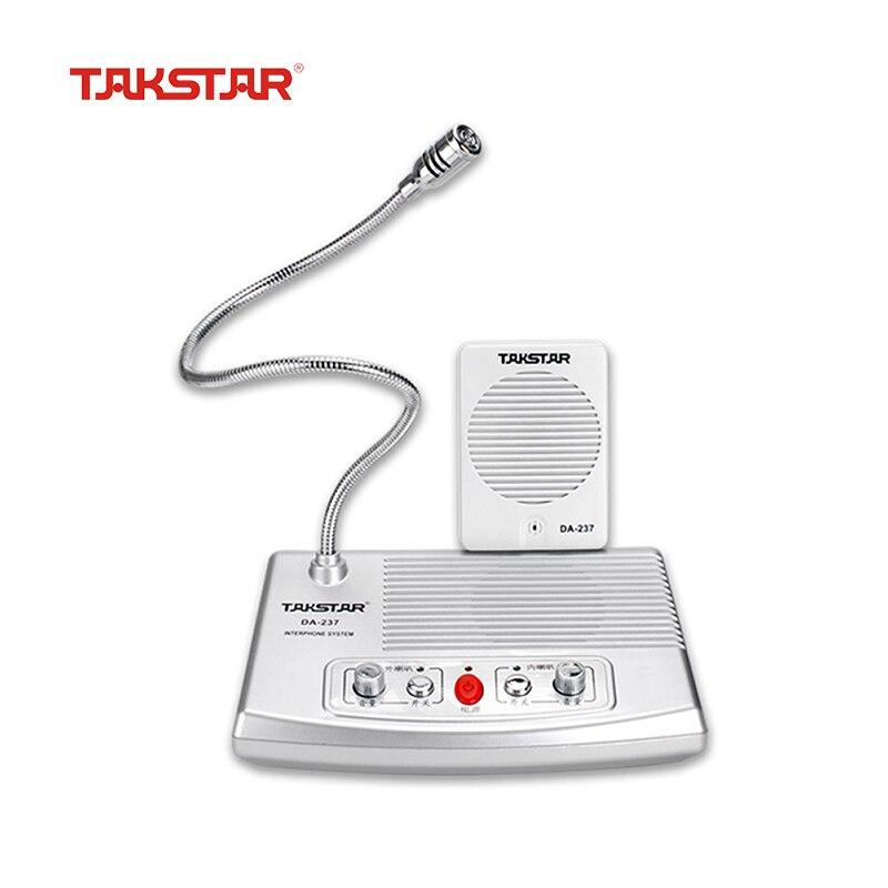 TAKSTAR DA-237 كامل دوبلكس البيني نظام مكبرات الصوت الداخلي غير المرئي ل مستشفى السكك الحديدية محطة البنك مكافحة