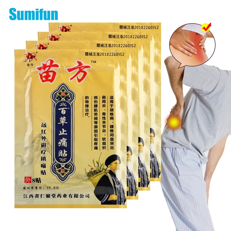 8pcs Chinese Traditional Medical Plaster Shelf-heating Muscle Back Neck Rheumatoid Arthritis Pain Relief Patches Health Care